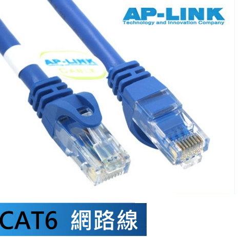 【3C生活家】網路線 CAT6 5公尺 RJ45 超六類 圓線 8P8C ADSL 路由器 數據機 乙太網路