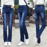 單寧牛仔直筒褲 藍色春季直筒褲女正韓潮大碼顯瘦修身寬鬆高腰長褲子-新主流