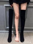 過膝長靴 過膝長靴女年新款顯瘦不掉高筒秋冬靴子高跟加絨小個子長筒靴 快速出貨