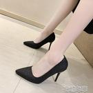 偽娘鞋33-48碼 47超大碼高跟鞋46細跟10cm男士反串職業偽娘鞋45大腳女 快速出貨