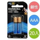 【金頂DURACELL】ULTRA超能量 鹼性電池AAA 4號 20入(吊卡盒裝)