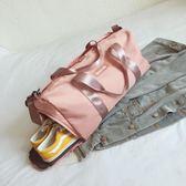 游泳包干濕分離女旅行袋便攜泳衣收納袋防水包男健身裝備沙灘包   (橙子精品)