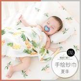 寶寶竹纖維紗布包巾夏季蓋毯襁褓巾抱被嬰兒