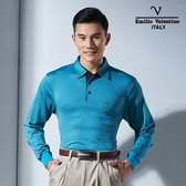 Emilio Valentino范倫鐵諾時尚機能吸濕排汗衫 (藍綠)