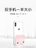韓國卡通迷你行動電源超薄便攜女超萌可愛創意大容量蘋果8毫安培充華為手機oppo專用 蘑菇街小屋