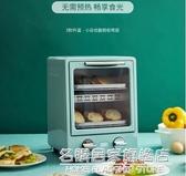 日本Toffy雙層烤箱家用烘焙多功能迷你小型電烤箱9L廚房小電器 220vNMS名購居家