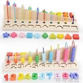 積木玩具數字拼圖1-2-3歲女認知男孩早教益智力開發4-6歲 時尚潮流