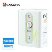 【系統家具】櫻花 SAKURA SH-186五段調溫電熱水器(瞬熱式電熱水器)