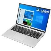 LG 超輕薄筆電 i7處理器 17吋2K螢幕 17Z90P-G.AA79C2