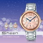 【人文行旅】SHEEN | SHE-3048SG-7AUDR 奢華女錶