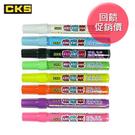 促銷優惠【CKS】 CH-2081 螢光彩繪 擦擦筆 /支