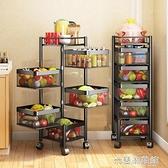 廚房置物架 免安裝旋轉蔬菜架圓柱形廚房架子置物架落地多層果蔬儲物籃收納架 快速出貨