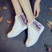 民族風平底繡花鞋時尚高幫系帶小白鞋女單鞋板鞋帆布鞋子‧復古‧衣閣