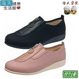 【老人當家 海夫】ASAHI鞋 快步主義 健走鞋 L117 日本製