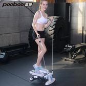 藍堡踏步機家用靜音免安裝 器腳踏機多功能健身器材瘦腰機igo 【Pink Q】