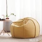 懶人沙發 懶人小型豆袋房間陽台休閒椅子靠背臥室躺椅單人小型女沙發網紅款 MKS韓菲兒