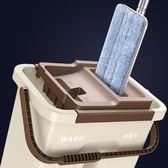 免手洗拖把旋轉自動家用干濕兩用墩布懶人神器拖地桶拖布桶限時八九折