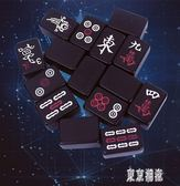 黑色小型麻將袖珍小號23mm迷你旅行小麻將實心宿舍便攜式可愛 DR18055『東京潮流』