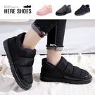 [Here Shoes]雪靴-防潑水內裏加絨輕羽絨暖暖舒適防滑包鞋 太空靴 懶人鞋 居家鞋 雪地靴-AWA-1