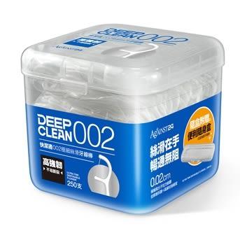 快潔適002極細絲滑牙線棒-250支(附便利隨身盒)【艾保康】