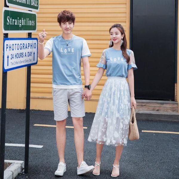 情侶裝夏裝新品 新款圓領韓版短袖夏季T恤套裝女洋裝 連身裙子 店慶大促銷