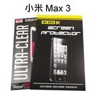 亮面高透螢幕保護貼 小米 Max 3 (6.9吋)