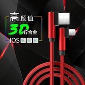 數據線 奧利弗蘋果充電線蘋果數據線iPhone11快充iPhone手機充電線加長線 美物 交換禮物