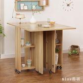 折疊桌餐桌家用簡約現代小戶型飯桌多功能圓形2人4桌子可伸縮移動 js5377『miss洛羽』