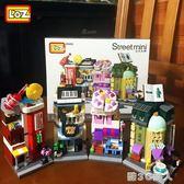 兒童玩具 LOZ迷你街景積木mini小顆粒拼裝益智兒童玩具商店游樂場系列擺件 酷3C達人