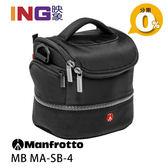 【24期0利率】Manfrotto MB MA-SB-4 專業級輕巧肩背包 IV 正成公司貨 相機包 攝影包 側背包