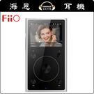【海恩特價 ing】FiiO X1II 銀色 第二代低延遲隨身數位音樂播放器 MP3音樂播放器 輕巧運動路跑適用