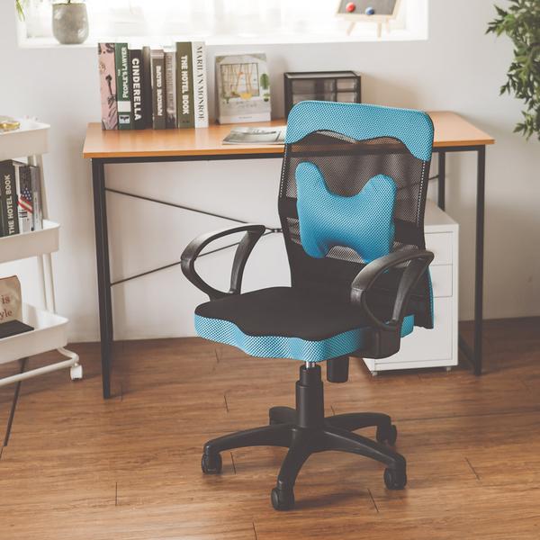 DIY組裝 椅子 電腦椅 書桌椅 【I0049】厚座高靠背網辦公椅(附腰墊) MIT台灣製完美主義