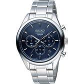 SEIKO 精工 CS系列 實力精英時尚腕錶 8T63-00C0B 藍  SSB223P1