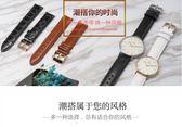 錶帶 拉菲娜代用dw手錶帶真皮男女黑 紅 白 棕色針扣牛皮鱷魚正品表鏈 都市時尚