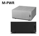 《新竹名展音響》英國 Audiolab - M-PWR - 立體聲聲道後級擴大機 公司貨