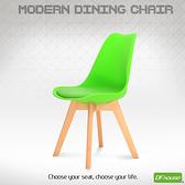 《DFhouse》翻糖造型餐椅-7色綠色