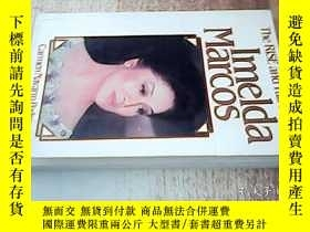 二手書博民逛書店THE罕見RISE AND FALL OF IMELDA MAR