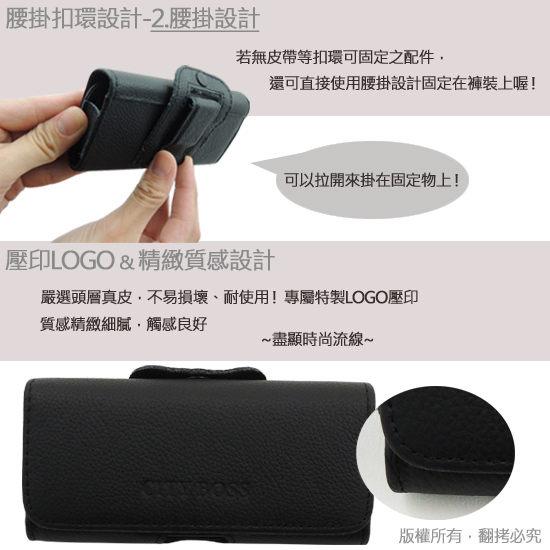 CB MIUI Xiaomi 紅米2 真皮橫式腰掛皮套