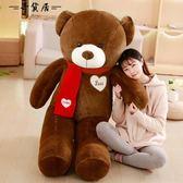 泰迪熊公仔大號毛絨玩具抱枕玩偶 65厘米