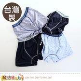 中大男童內褲(四件一組) 台灣製抗菌純棉青少年平口內褲 魔法Baby