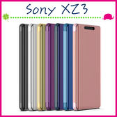 Sony XZ3 H9493 6吋  新款鏡面皮套 免翻蓋手機套 金屬色保護殼 側翻手機殼 簡約電鍍保護套 PC硬殼