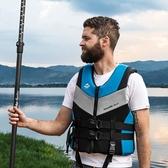 NH挪客 游泳浮力背心成人浮潛馬甲釣魚非救生衣裝備摩托艇漂流服 英雄聯盟