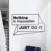 墻貼風班級文化墻貼紙布置創意英語激勵高三勵志教室裝飾個性貼畫 多色小屋YXS