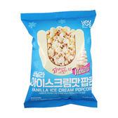 韓國 GS25 YOU US 香草冰淇淋爆米花 75g【新高橋藥妝】