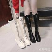 網紅靴子女秋冬新款百搭顯瘦及膝靴高筒靴前拉鏈長靴女騎士靴 DR32696【衣好月圓】