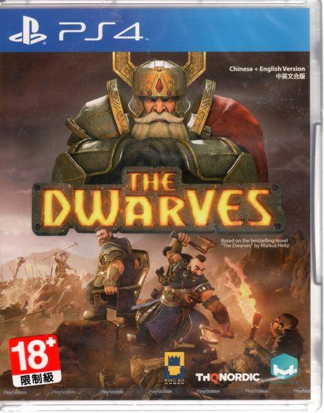 【玩樂小熊】現貨中 PS4遊戲 矮人爭霸 The Dwarves 中文亞版
