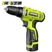 芝浦鋰電鉆12V 充電式手鉆小手槍鉆電鉆家用多 電動螺絲刀電轉雙12