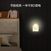 歐普人體感應led小夜燈usb充電床頭夜光燈過道臥室台燈護眼燈禮物 「雙11狂歡購」