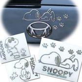史努比 Snoopy 立體裝飾貼 車用 電腦 安全帽 行李箱 貼紙