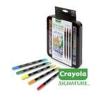 美國Crayola繪兒樂 文藝經典系列 極緻雙頭彩繪筆精裝組16色 麗翔親子館